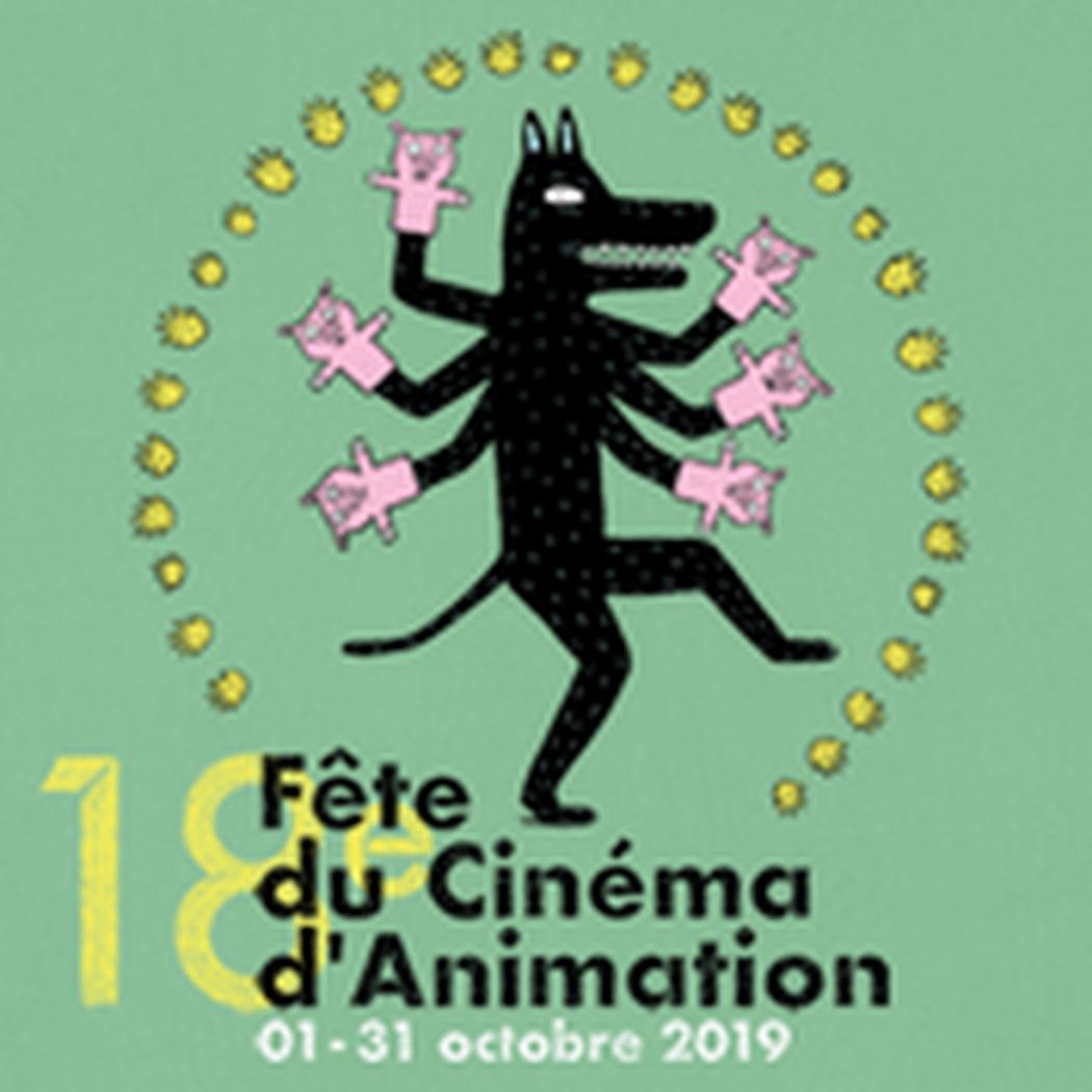 Fête du cinéma d'animation |